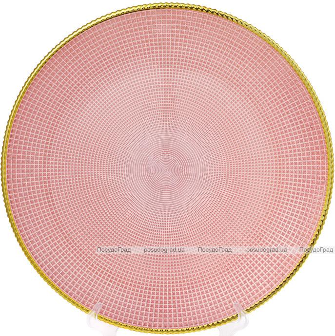 Блюдо сервіровочне Pink Web декоративне Ø33см, підставна тарілка, скло