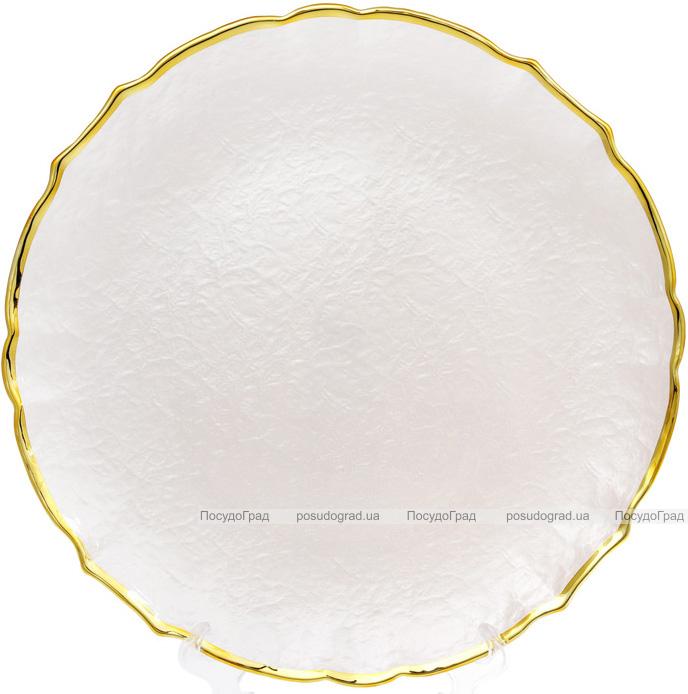 Блюдо сервіровочне Gold Bezel декоративне Ø33см, підставна тарілка, скляна біла