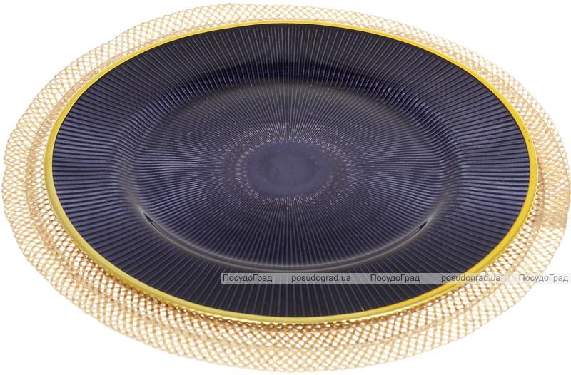 Блюдо сервіровочне Cobalt Web декоративне Ø33см, підставна тарілка, скло