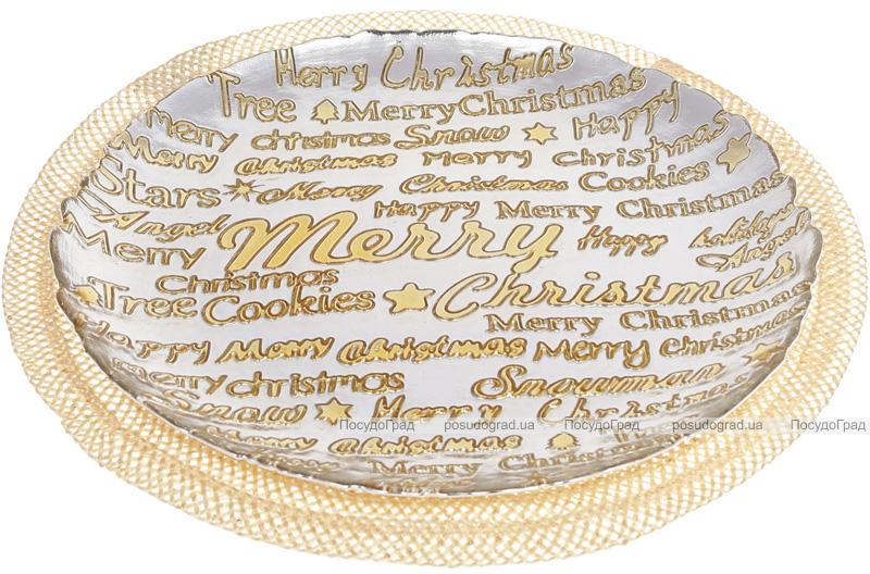 Блюдо сервіровочне Merry Christmas декоративне Ø33см, підставна тарілка, скло