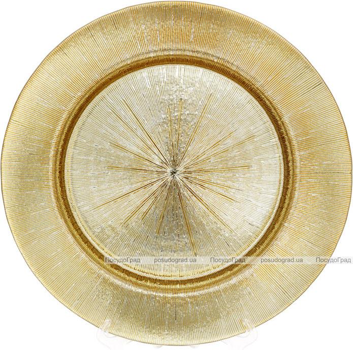 Блюдо сервировочное Mirjana Golden декоративное Ø33см, подставная тарелка, стекло