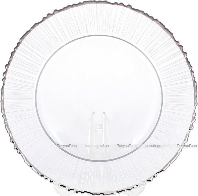 Блюдо сервірувальне прозоре зі срібною каймою 33см, підставна тарілка, скло