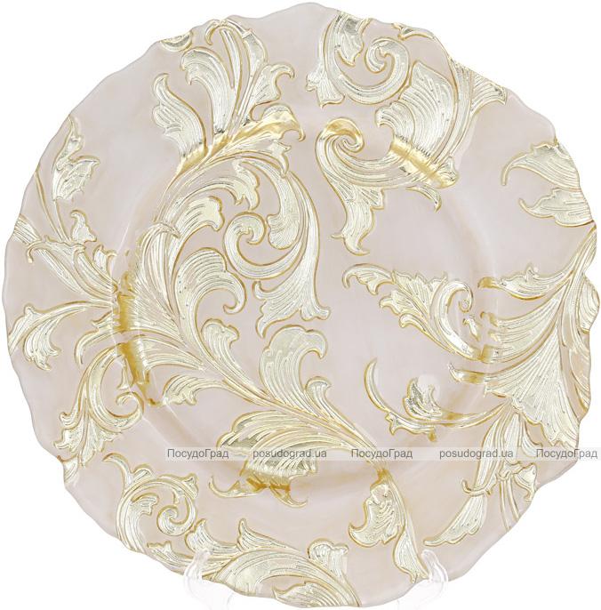 Блюдо сервірувальне 33см, підставна тарілка, скло, біле з золотим візерунком