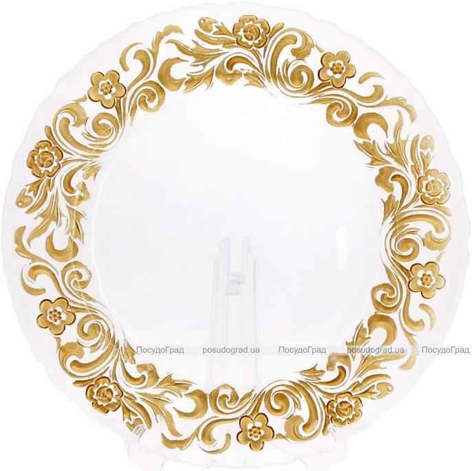 Блюдо сервірувальне 33см, підставна тарілка, скло, прозоре з золотим візерунковим кантом