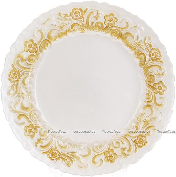 Блюдо сервірувальне 33см, підставна тарілка, скло, біле з золотим візерунковим кантом