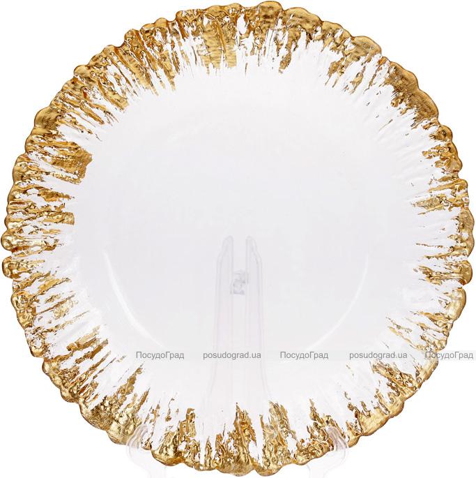 Блюдо сервірувальне 33см, підставна тарілка, скло, прозоре з золотою каймою до центру