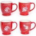 "Кружка фарфоровая ""COFFEE"" 230мл"