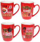 "Кружка фарфорова ""Coffee First"" 340мл"