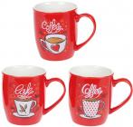 "Кружка фарфоровая ""Coffee Cup"" 250мл"