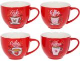 """Кружка фарфорова """"Coffee Cup"""" 240мл"""