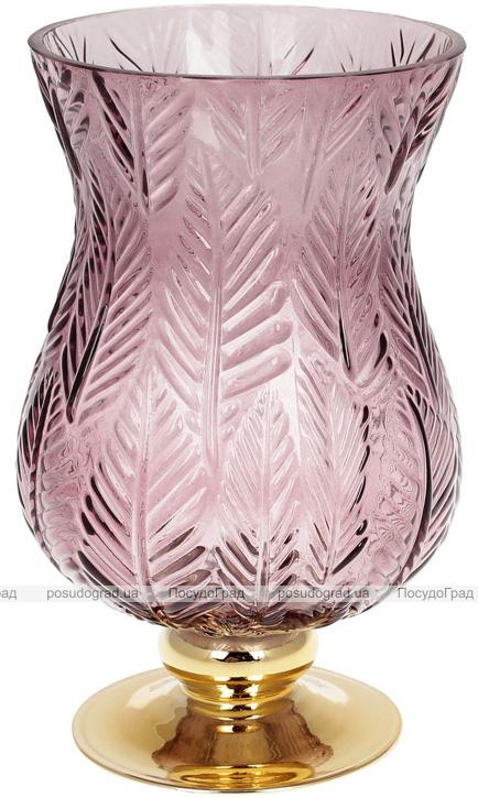 Ваза декоративна Ancient Glass Розалін 14х15х25см, фіолетове скло