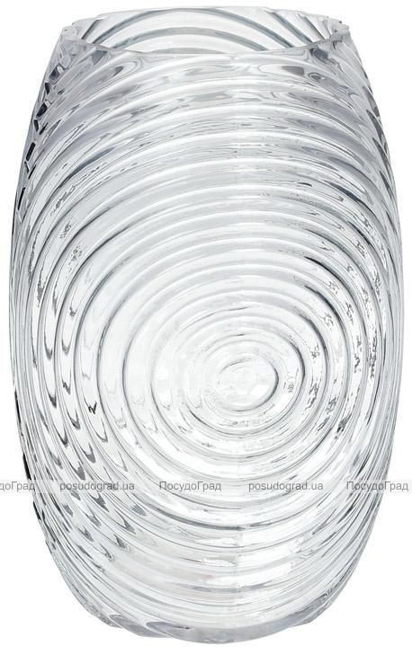 Ваза декоративна Ancient Glass Гелексі Ø16х24.5см, блакитне скло