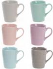 """Кружка керамическая """"Coffee Cappuccino"""" 350мл с объемными надписями, цветная"""