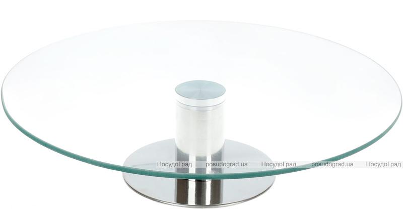 Блюдо сервіровочне Liadane поворотне Ø30см скляне на нозі