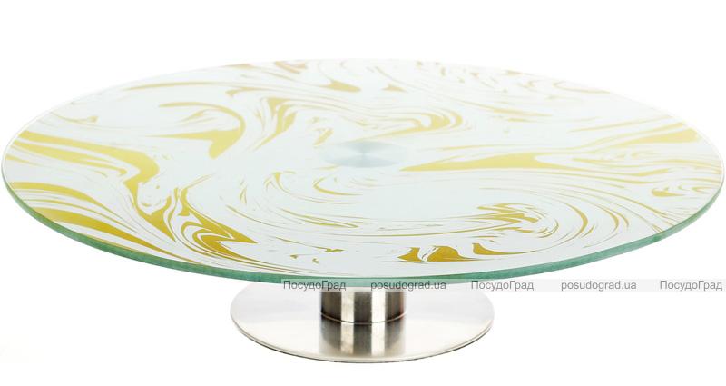 Блюдо сервировочное Liadane Jafit вращающееся Ø30см стеклянное на ноге