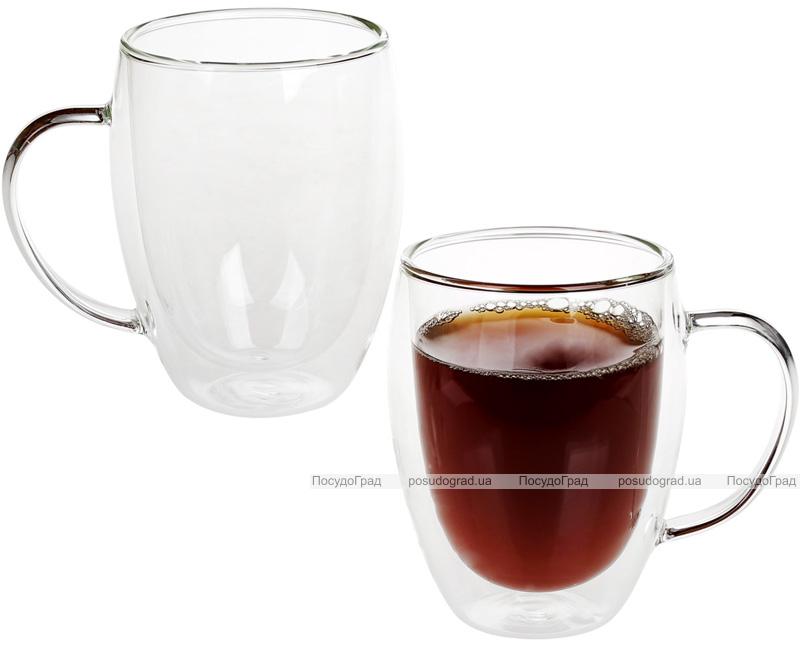 Набір 2 чашки Lorenza 350мл з подвійними стінками, скляні термокружки