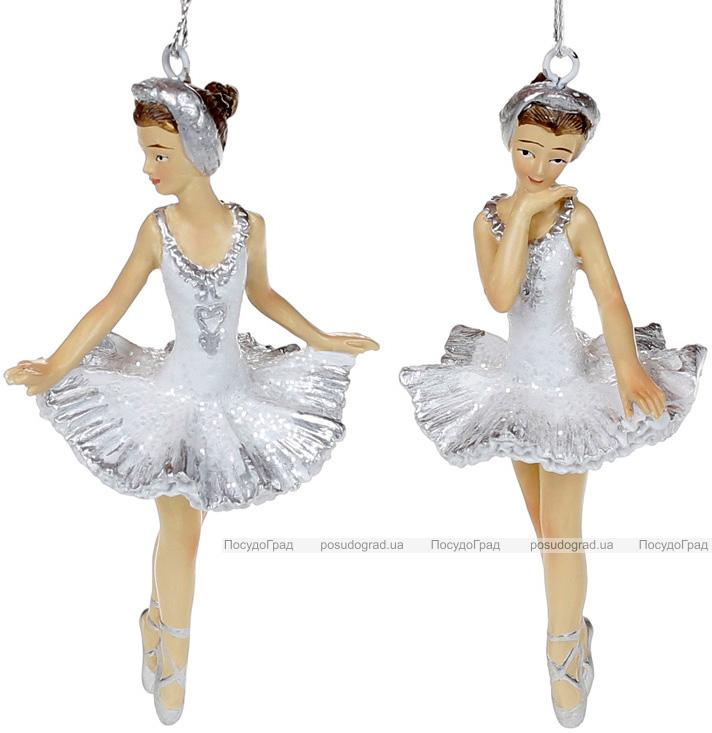 """Набор 6 подвесных статуэток """"Балерина"""" 11см, полистоун, белый с серебром, 2 дизайна"""