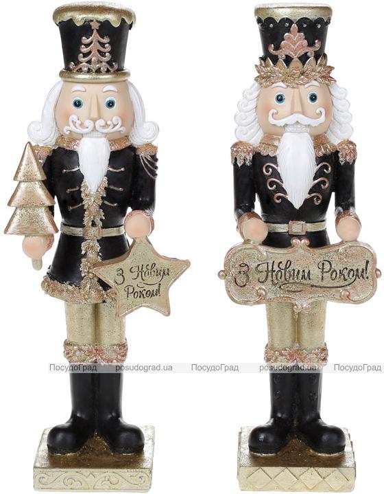 """Набор 2 статуэтки """"Щелкунчик с Новым Годом"""" 22см, 2 дизайна, чёрный с шампанью"""