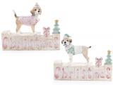 """Набор рождественских статуэток """"Собака Christmas"""" 14.5см"""