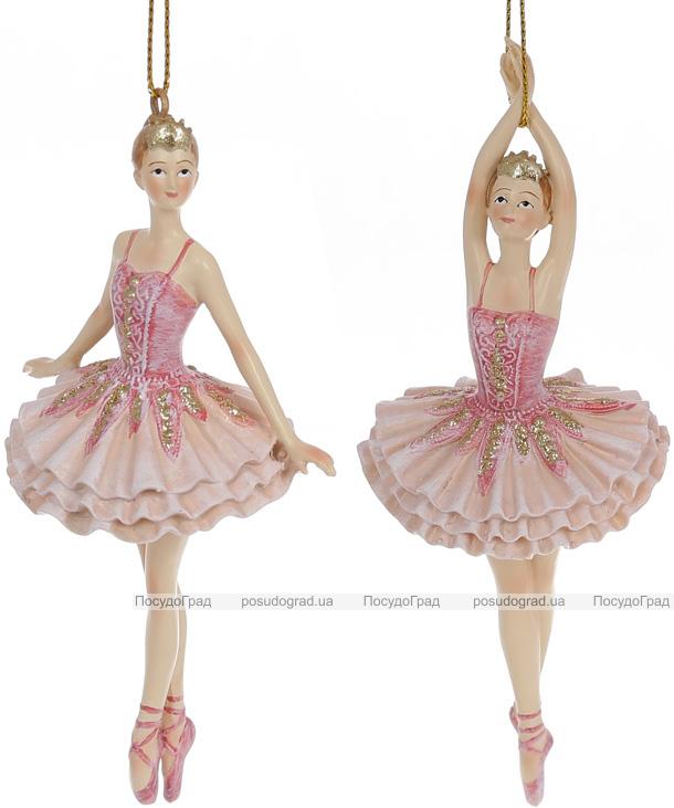 """Набір 6 підвісних статуеток """"Балерина"""" 14.5см, полистоун, рожевий"""