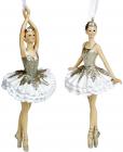 """Набір 6 підвісних статуеток """"Балерина"""" 14.5см, шампань з білим"""