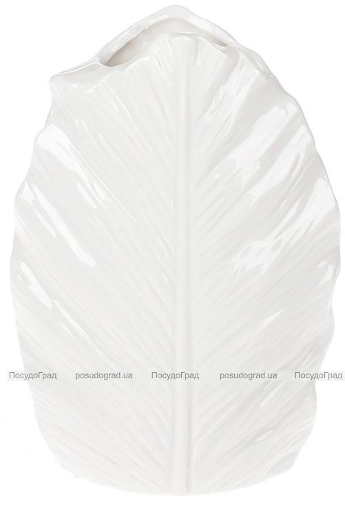 """Ваза керамическая """"Белый лист"""" 18.4см"""