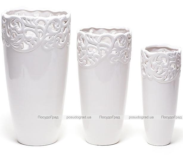 """Набор 3 керамические вазы White Triple """"Ажур"""" 11x20см, 13x25см и 16.5x32.5см"""