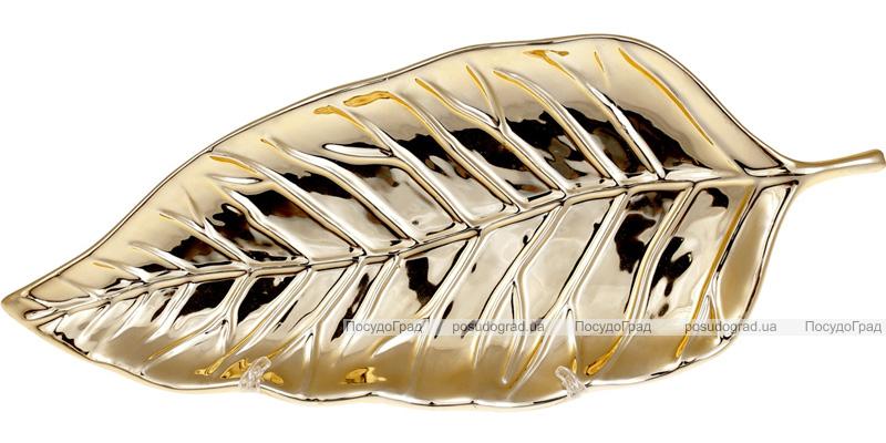 """Набор 4 керамических декоративных блюда Goreidh """"Лист"""" 33х13.5см, золото"""