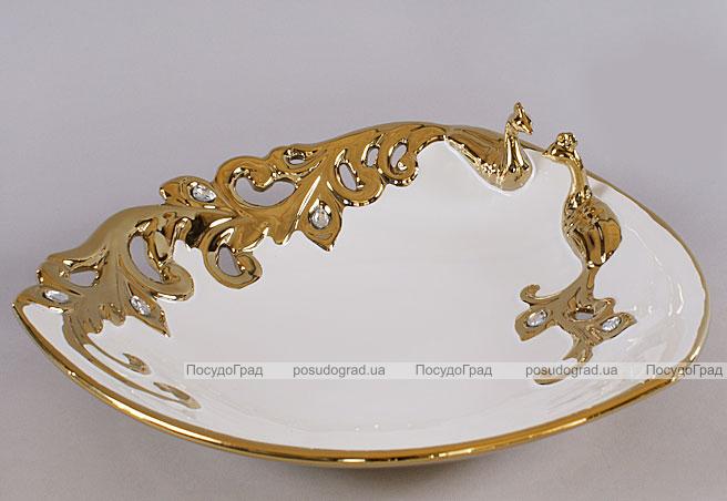 "Блюдо для фруктов ""Жар-птица"" Gold Luxury-05 Ø33х11см с декоративными стразами"