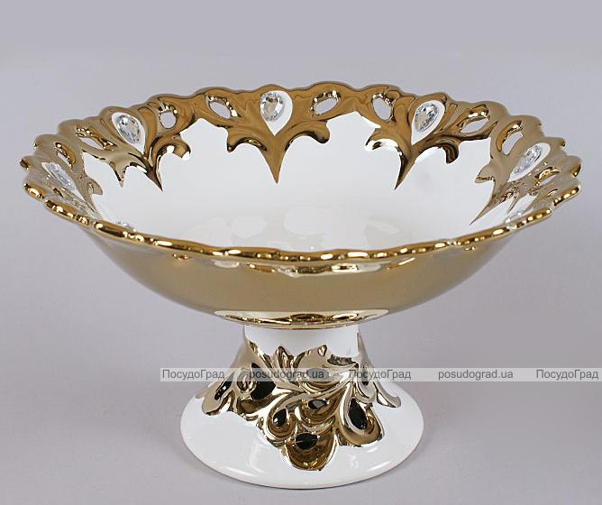 """Блюдо для фруктов """"Жар-птица"""" Gold Luxury-05 Ø26см с декоративными стразами"""