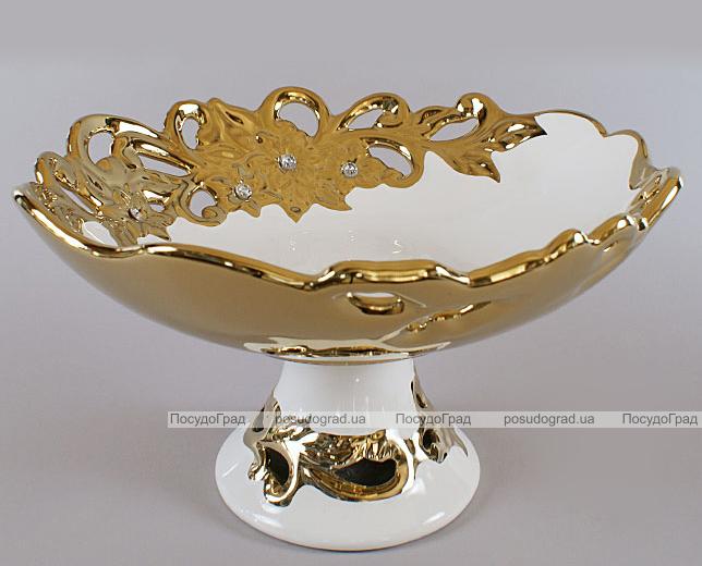 """Блюдо для фруктов """"Жар-птица"""" Gold Luxury-05 Ø33см с декоративными стразами"""