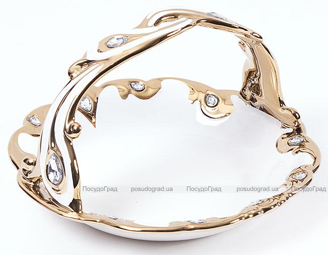 """Конфетница """"Перо жар-птицы"""" Gold Luxury-15 Ø28см с декоративными стразами"""