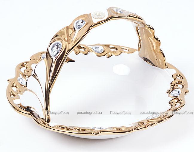 """Конфетница """"Перо жар-птицы"""" Gold Luxury-17 Ø31см с декоративными стразами"""