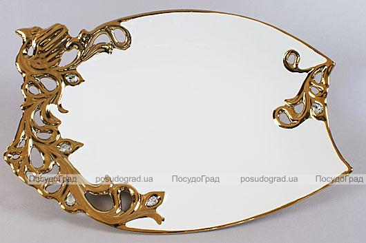 Блюдо Gold Luxury 39x26.5x5см с декоративными стразами