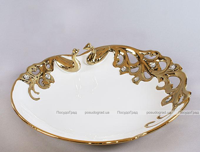Блюдо Gold Luxury 33x32x8.5см с декоративными стразами