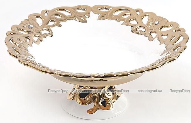 """Фруктовница на ноге Gold Luxury """"Перо жар-птицы"""" Ø38см с декоративными стразами"""