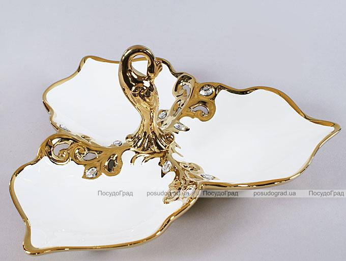 """Менажница """"Перо жар-птицы"""" Gold Luxury 34см с ручкой и декоративными стразами"""