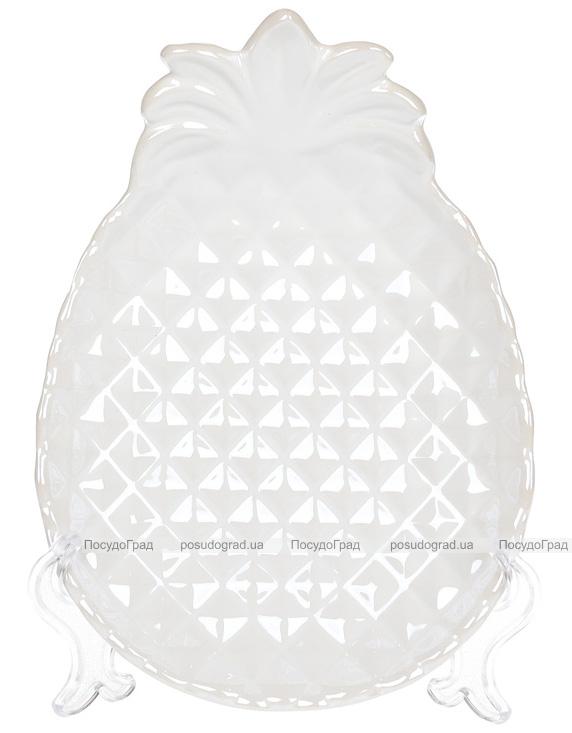 """Набор 2 блюда """"Ананас"""" 20.6х14.8см керамические, белый перламутр"""