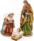"""Рождественский набор 3 фигуры """"Вертеп"""" 54см"""
