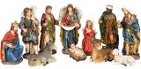 """Набор 11 рождественских статуэток """"Вертеп"""" 64см, полистоун"""