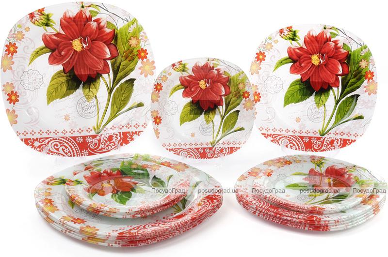 """Набор 6 стеклянных тарелок """"Георгин"""" Ø20см, десертные тарелки"""