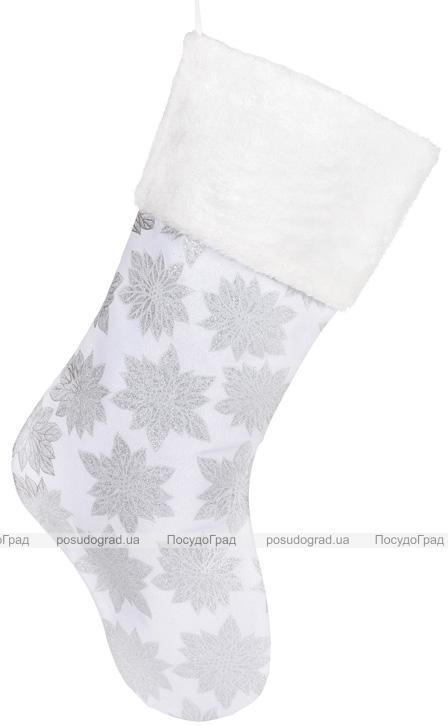"""Носок для подарков """"Рождественники"""" 49см, белый с серебром"""