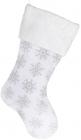 """Носок для подарунків """"Сніжинки"""" 49см, білий з сріблом"""
