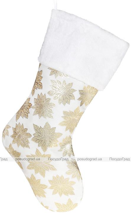 """Носок для подарунків """"Різдвяники"""" 49см, білий з золотом"""