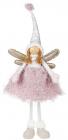 """Мягкая игрушка """"Девочка в розовой юбочке"""" 58см"""