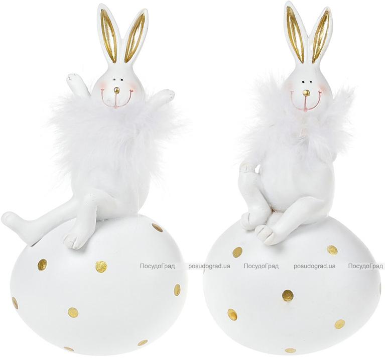 Набор 2 статуэтки «Зайчик на яйце» 7.5х6х14см, полистоун