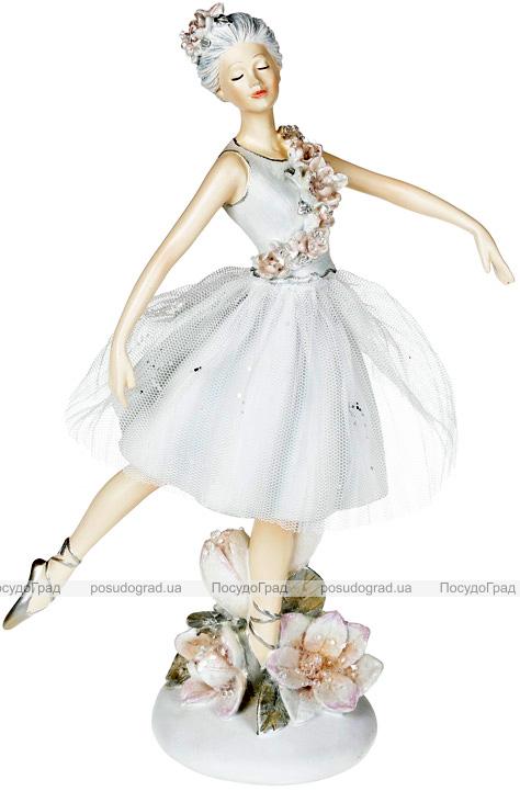 """Статуетка """"Балерина в квітах магнолії"""" 17.7х9.5х27.2см"""