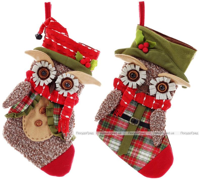 """Новогодний носок для подарков """"Нарядная сова"""" 47.5см"""
