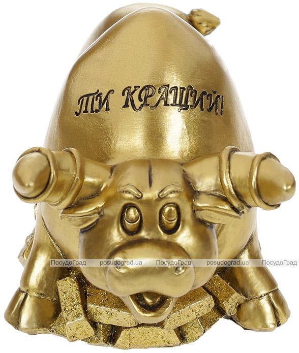 "Копилка декоративная Бык ""Ти кращий"" 18х10х12см, полистоун, золотой"