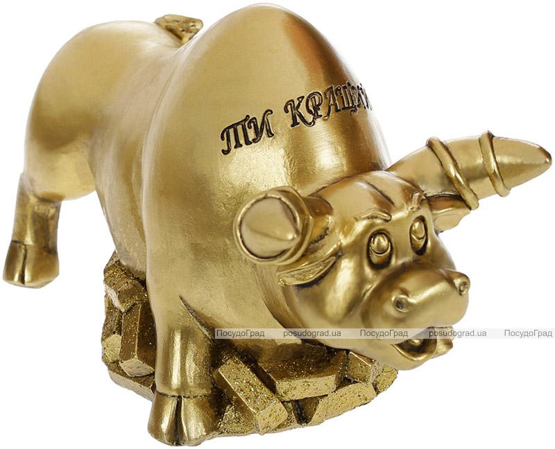 """Скарбничка декоративна Бик """"Ти кращий"""" 18х10х12см, полістоун, золотий"""